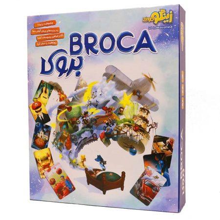 بازی بروکا