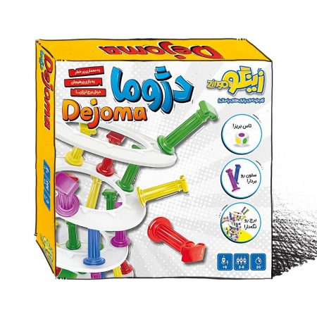 بازی دژوما