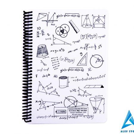 دفتر 100 برگ طرح ریاضی- جلد طلقی