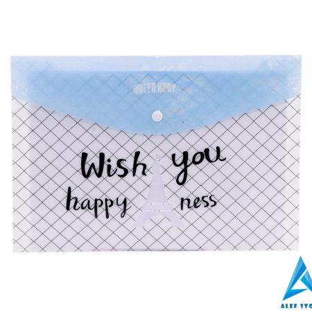 پوشه دکمه دار سایز A4 طرح Wish You Happiness